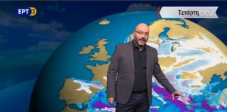 Προειδοποίηση Αρναούτογλου: Προσοχή την Πέμπτη στην Αττική - Βίντεο
