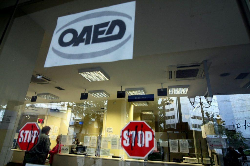 ΟΑΕΔ Επίδομα 400 ευρώ: Μία εβδομάδα περιθώριο για να το λάβουν οι μακροχρόνια άνεργοι - Τι πρέπει να κάνουν