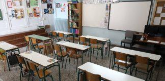 Επιστροφή στα θρανία: Ανοίγουν ξανά Δημοτικά, Νηπιαγωγεία, ειδικά σχολεία