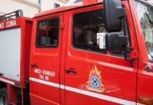 Πυρκαγιά ΤΩΡΑ στο Άλσος Βεΐκου στο Γαλάτσι