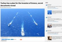 Nordic Monitor: Η Τουρκία έχει έτοιμο σχέδιο για εισβολή στην Ελλάδα