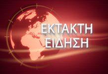 Συνελήφθη για φακελάκι διευθυντής σε μεγάλο νοσοκομείο της Αθήνας