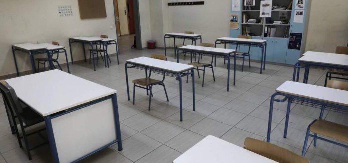Κορονοϊός - Συναγερμός στην Αγία Παρασκευή: Θετική στον ιό εκπαιδευτικός