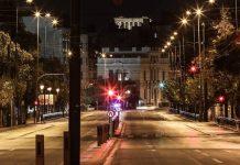 Lockdown: Απαγόρευση κυκλοφορίας από τις 9 το βράδυ έως τις 5 το πρωί - Ποιες μετακινήσεις εξαιρούνται - Τι ισχύει με take away και delivery