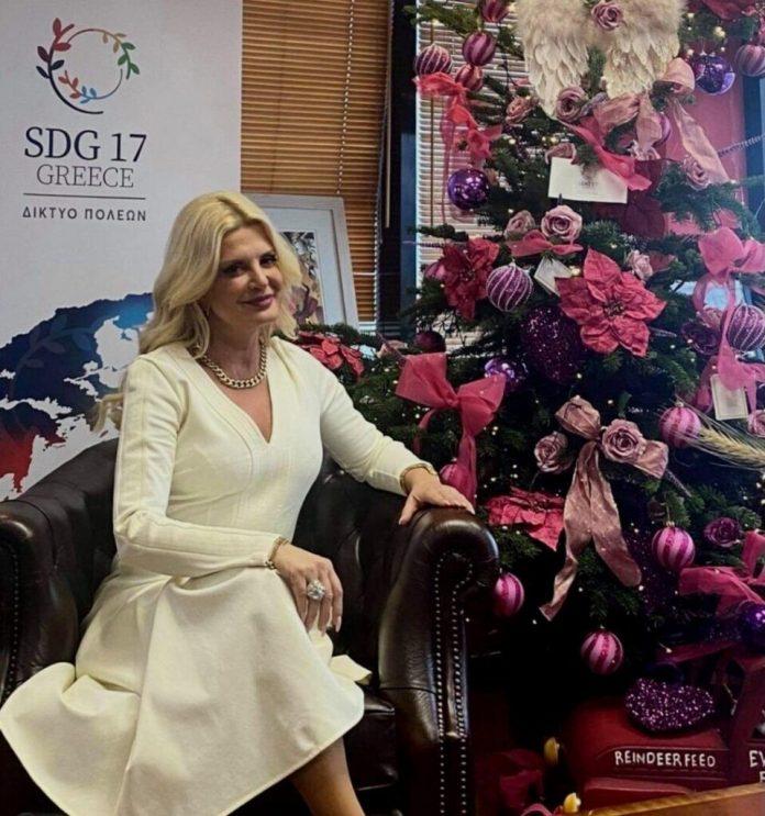 Διαδικτυακά Kάλαντα και ευχές στην Πρόεδρο του Ομίλου για την UNESCO Βορείων Προαστίων, Μαρίνα Πατούλη- Σταυράκη, από τα παιδιά του ΚΔΑΠ