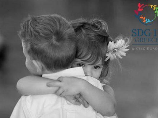 Μαρίνα Πατούλη Σταυράκη: Μία αγκαλιά την ημέρα μπορεί να μας χαρίσει μια καλύτερη ζωή