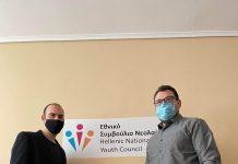 Ξεκίνησε δυναμικά το έργο του ο Δημοτικός Σύμβουλος Γιάννης Ιωαννίδης για την Νεολαία και τον Εθελοντισμό στο Μαρούσι