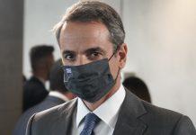 Ο κύβος ερρίφθη - Ανασχηματισμός : Tο μεσημέρι οι ανακοινώσεις της νέας κυβέρνησης