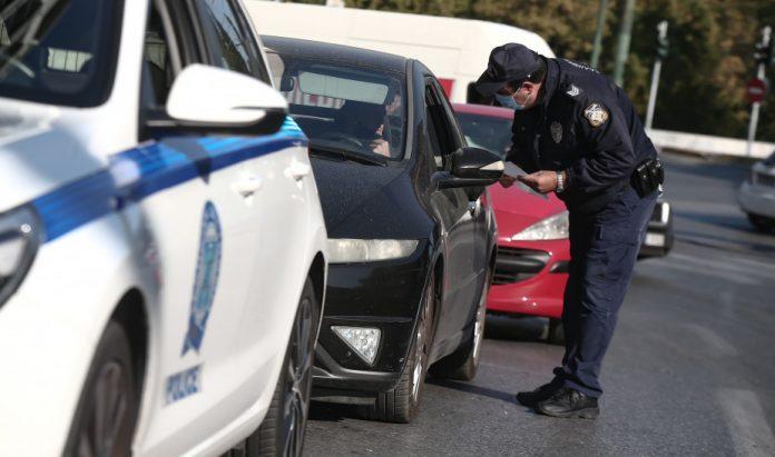 Μετακίνηση εκτός νομού: Νέες εξελίξεις για το Πάσχα